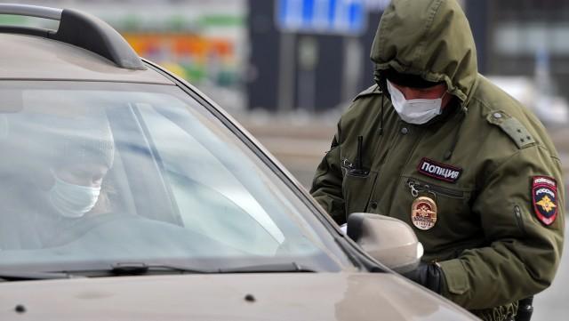 Собянин утвердил штрафы занарушение режима самоизоляции вМоскве