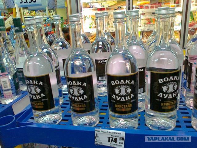 Москвич умер после выпитых восьми бутылок водки