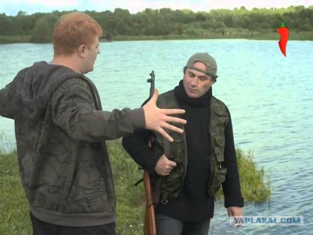 байки про рыбака и охотника