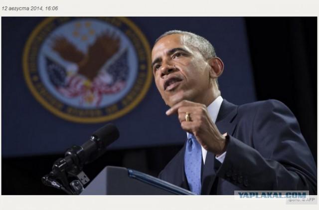 Барак Обама ответил оппоненту нецензурной бранью