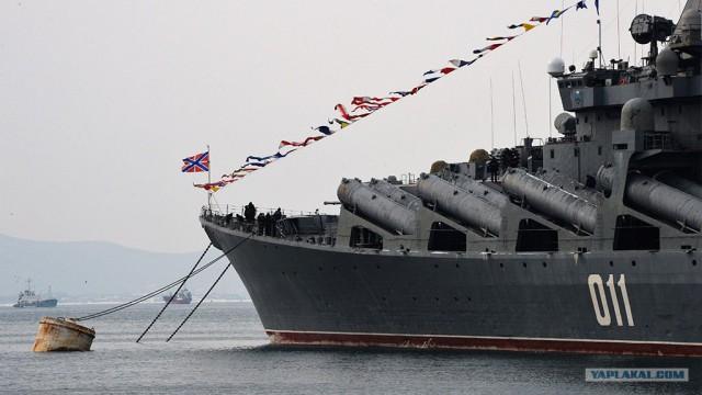 Ракетный крейсер «Варяг» прибыл в южнокорейский порт Пусан