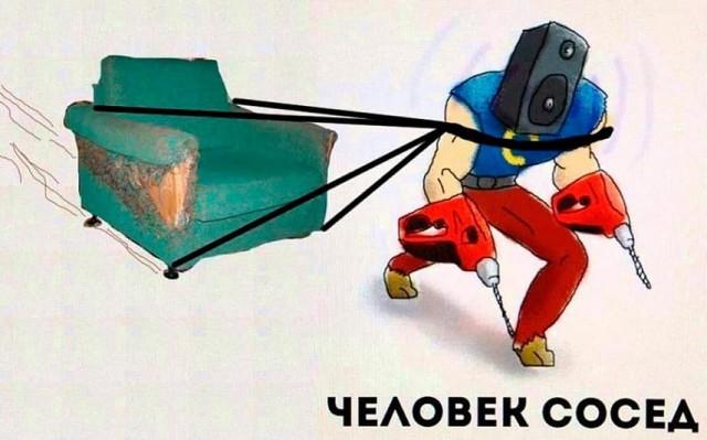 Шумных соседей предложили штрафовать на сумму до 50 тысяч рублей