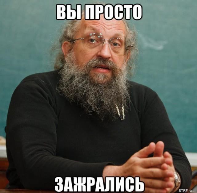 anatoliy-vasserman-o-sekse