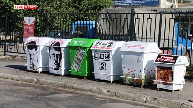 В Дагестане установили мусорные баки