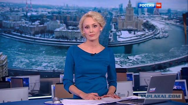 rossiyskie-televedushie-foto