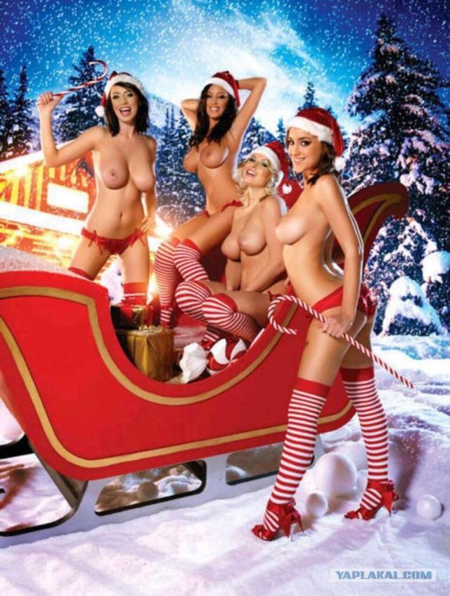 Снегурки!