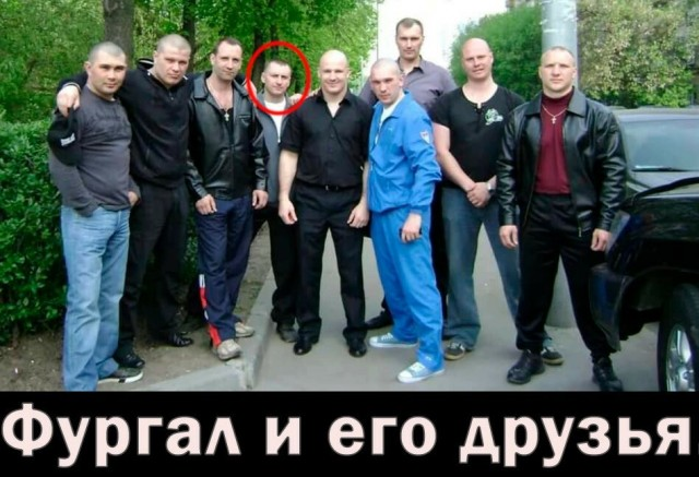 Фотодоказательство лжи кремлевской пропаганды по Фургалу