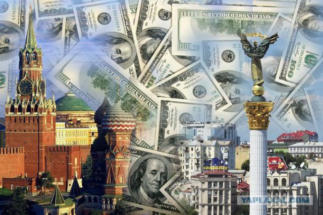 МВФ разрешит Украине не возвращать долги Москве