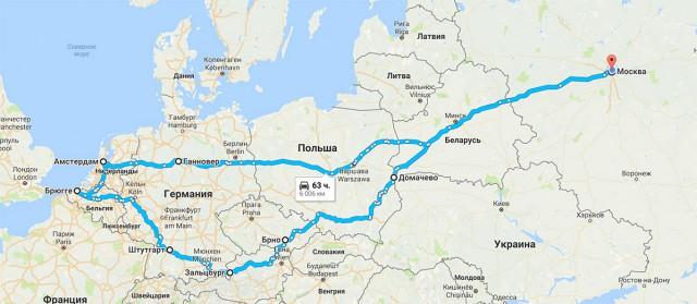 Галопом по Европам или как проехать 6500км за 10 дней и получить удовольствие.