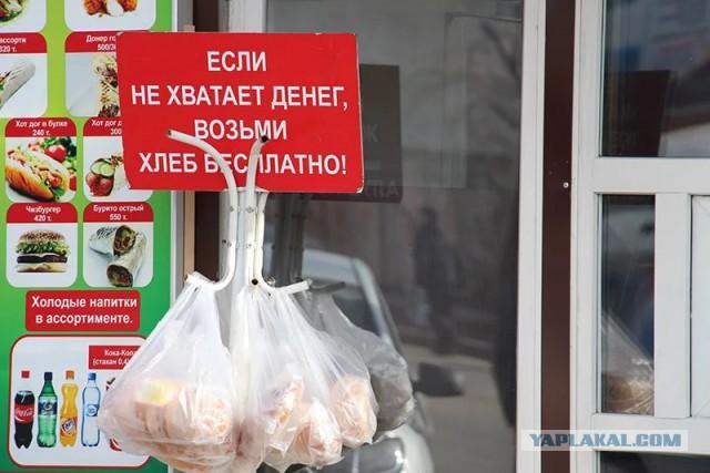 В Павлодарской области появились бесплатные продуктовые магазины