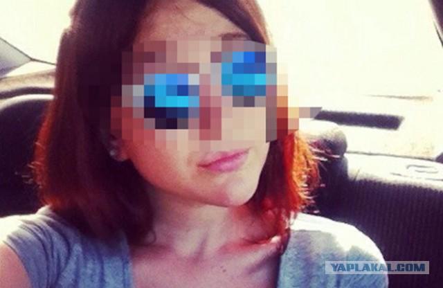 В Москве 17-летняя девушка погибла, уронив iPad