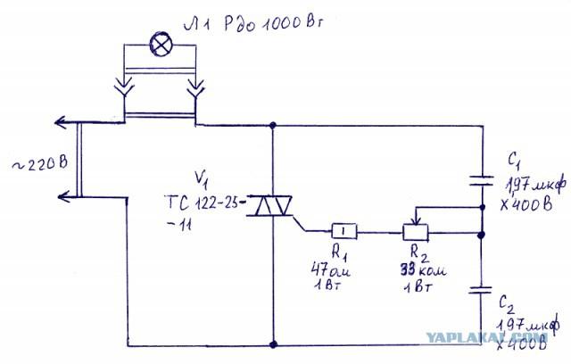 Как сделать регулятор мощности для паяльника - ЯПлакалъ