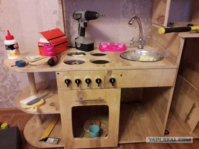 Сказ о том как Толик кухню дочери мастерил