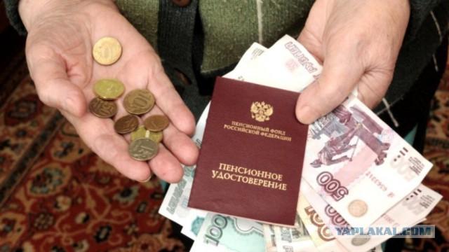 «Все плохо и нужно что-то делать»: в Кремле создали штаб для пиара пенсионной реформы