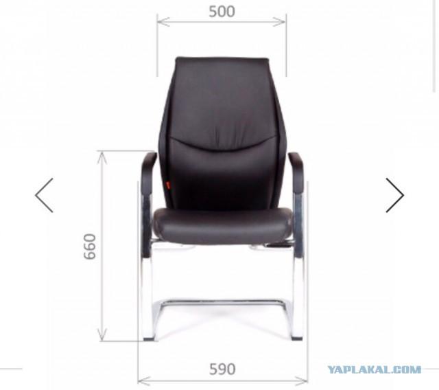 Продам кресло на ножках