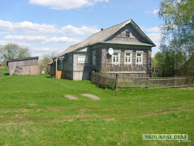 Дом + 40 соток земли продам