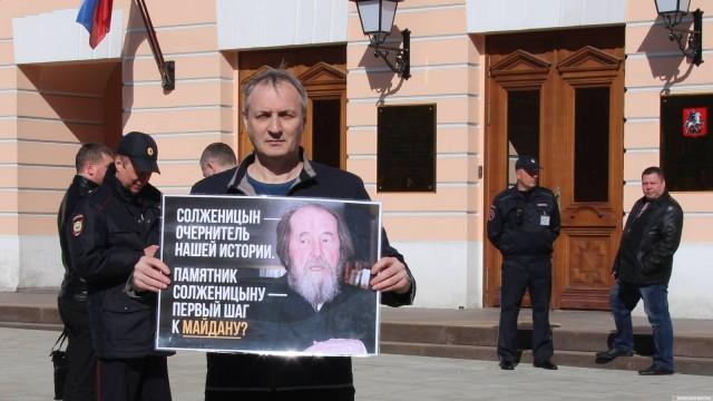 «Суть времени» выступила против установки памятника Солженицыну