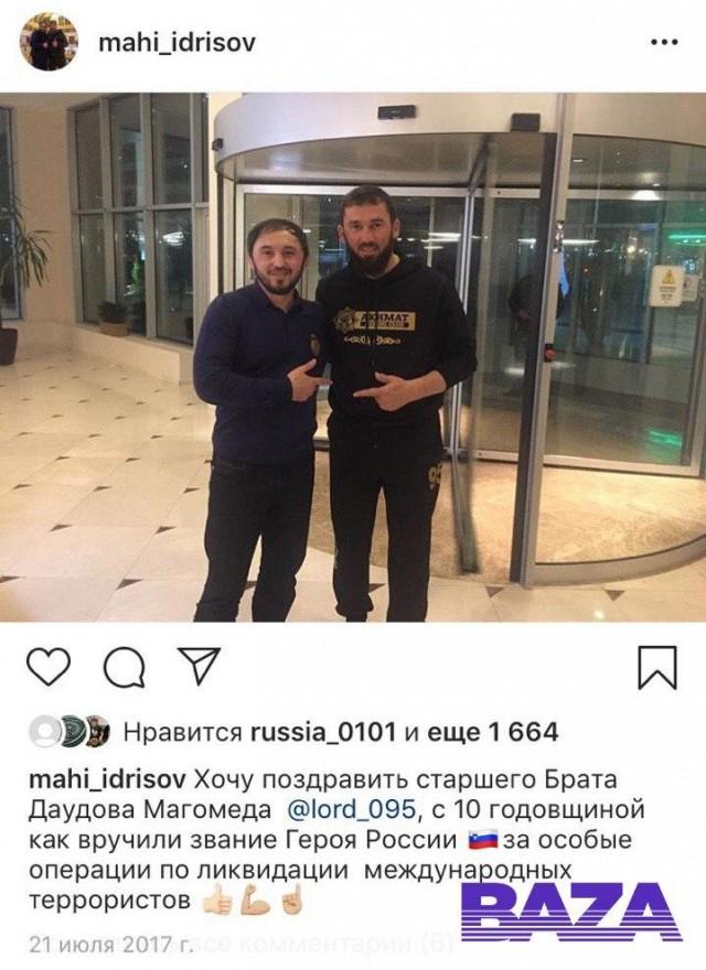 Вице-президент футбольного клуба «Анжи» Махи Идрисов сбежал из-под домашнего ареста в Чечню. Теперь его не могут найти