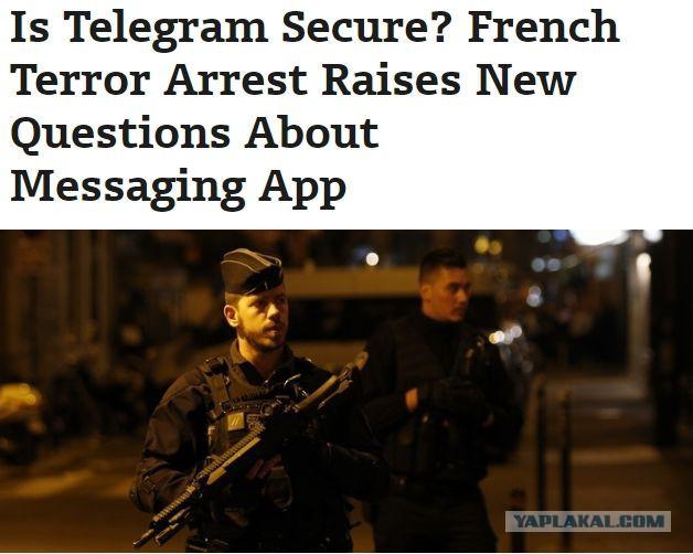Полиция Парижа арестовала подозреваемого в планировании теракта на основании его сообщений в Telegram.