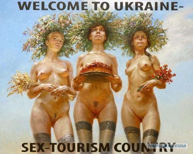 Секс с тремя турчанками 19 фотография