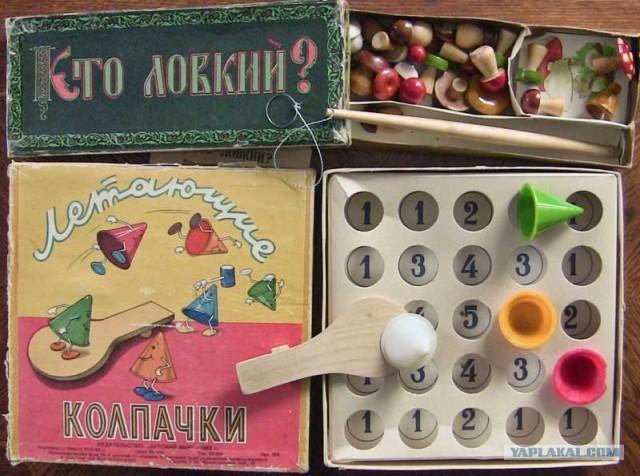 Советские настольные игры и конструкторы.