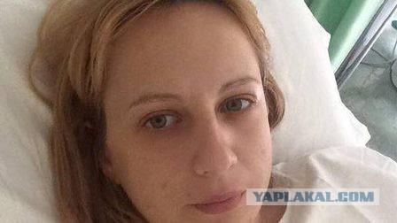 Туристка застряла в больнице с долгом в 4000 евро