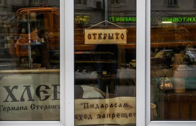"""""""Вы что там жрете?!"""" Герман Стерлигов закрыл все магазины в Москве и обозвал покупателей """"говноедами"""""""