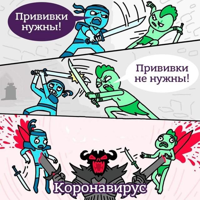 В России начали готовить списки граждан для массовой вакцинации от COVID-19