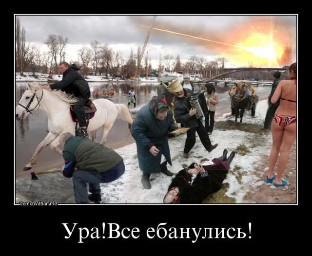 Кадыров потребовал найти и наказать причастных к нападению на дочь Емельяненко