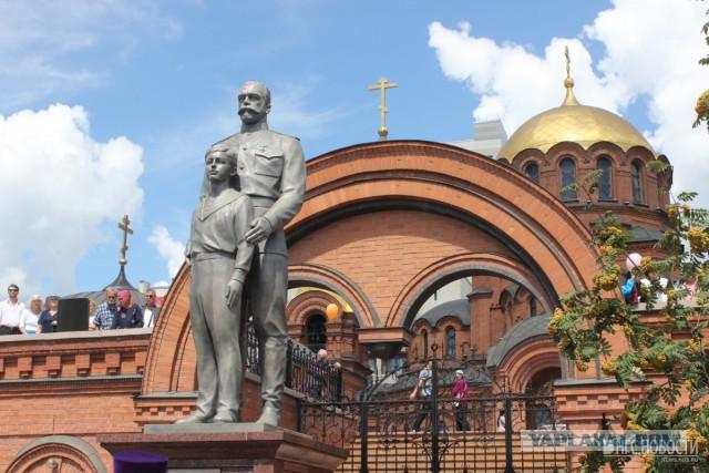 Памятник Николаю II открыли вчера в Новосибирске