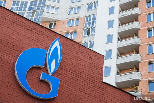 «Газпром» обжалует списание жителям Чечни долга в 9 млрд рублей