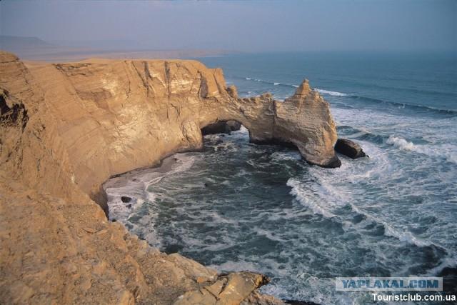 Отчет о путешествии в  Перу