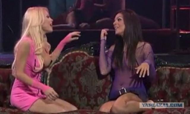 $1 миллион за секс в прямом эфире