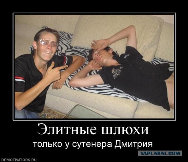 seks-russkimi-shlyuhami