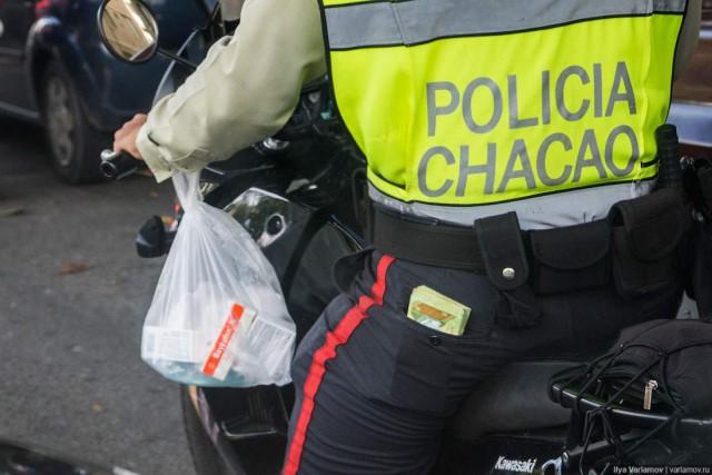 Каракас: самый опасный город на Земле