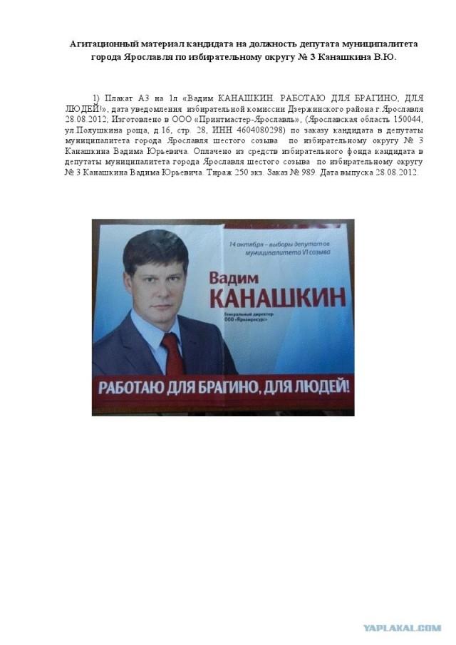 Булатов: В депутаты не пойду. За время выборов хочу закончить генеральную уборку в министерстве и с чистой совестью передать хозяйство следующему министру - Цензор.НЕТ 2293
