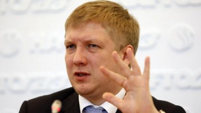 Украина готовится продавать трубу?