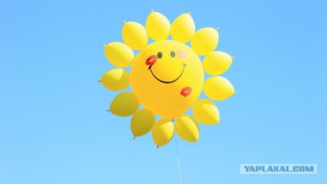 солнце картинки на рабочий стол № 509062 без смс