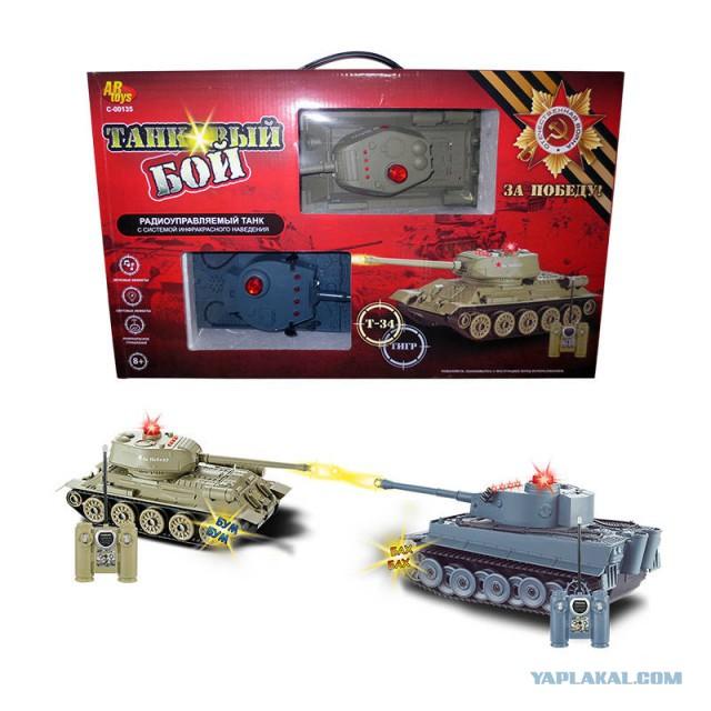 Танковый Бой ннада? (Обмен)