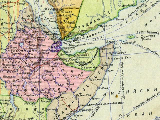 Это не война это казнь десятков тысяч с помощью бомб и отравляющих газов. 1935-1935: Вторая итало-эфиопская война