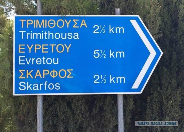Фотографии которые можно сделать только на Кипре