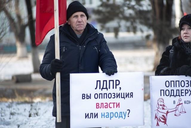 В Благовещенске провели митинг против пенсионной реформы