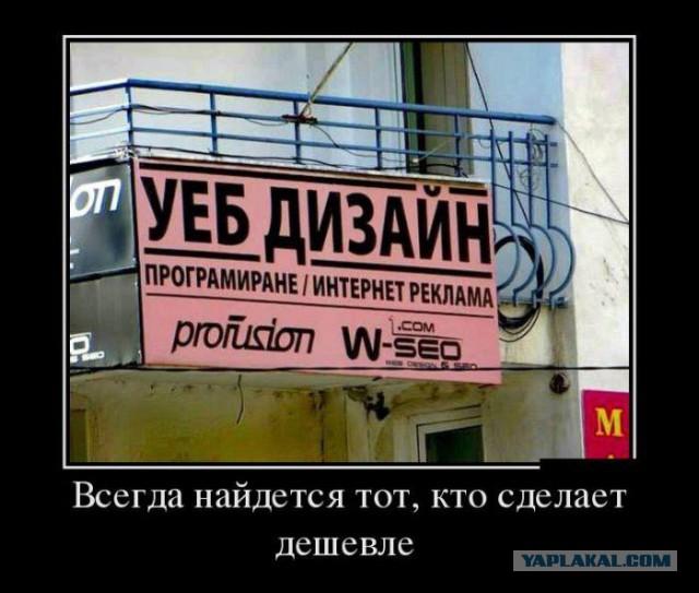http://s00.yaplakal.com/pics/pics_preview/1/7/3/7574371.jpg