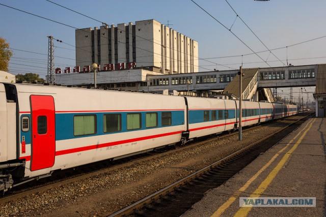 У РЖД новый поезд