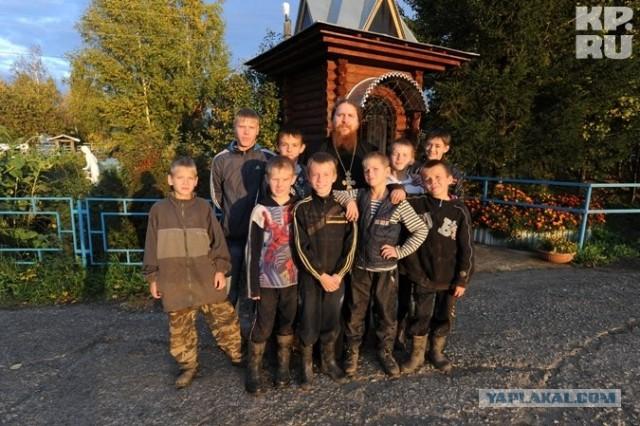 Священник из Верещагино воспитал 120 детей