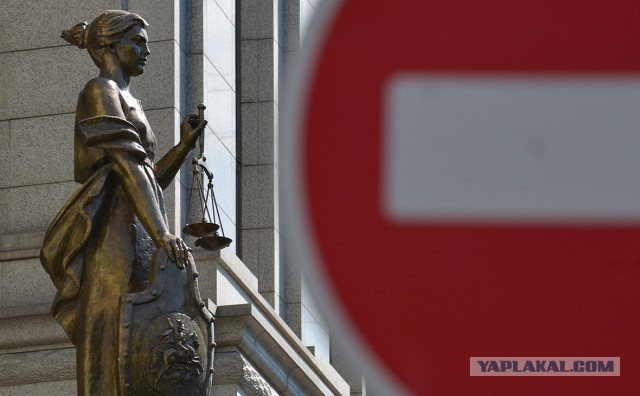 Без повесток и объяснений: какую глобальную судебную реформу предложил ВС