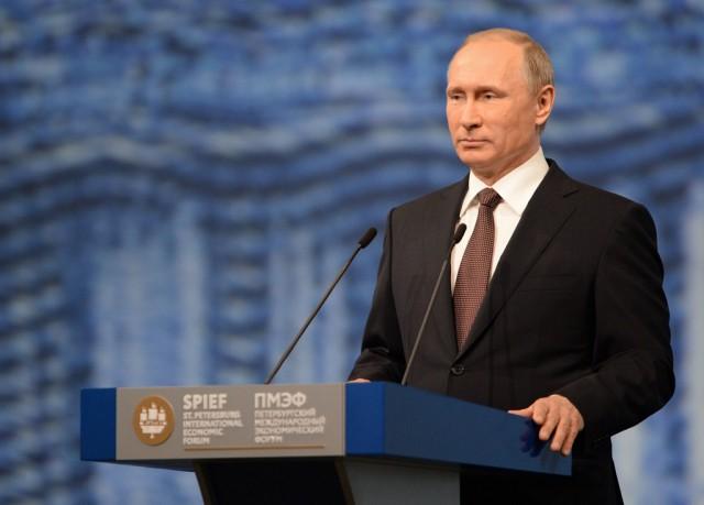 Путин исключил Россию из числа сверхдержав