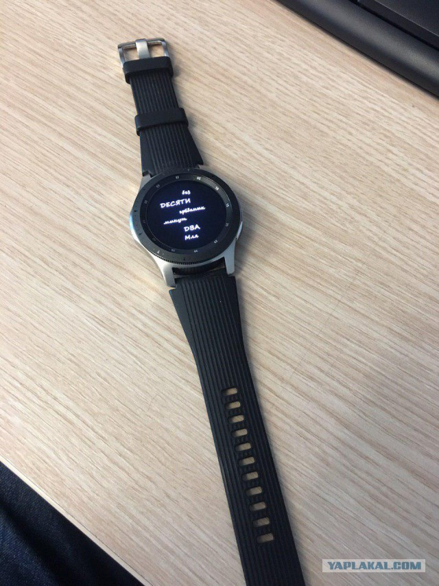 Часы Samsung galaxy watch 46mm, Москва
