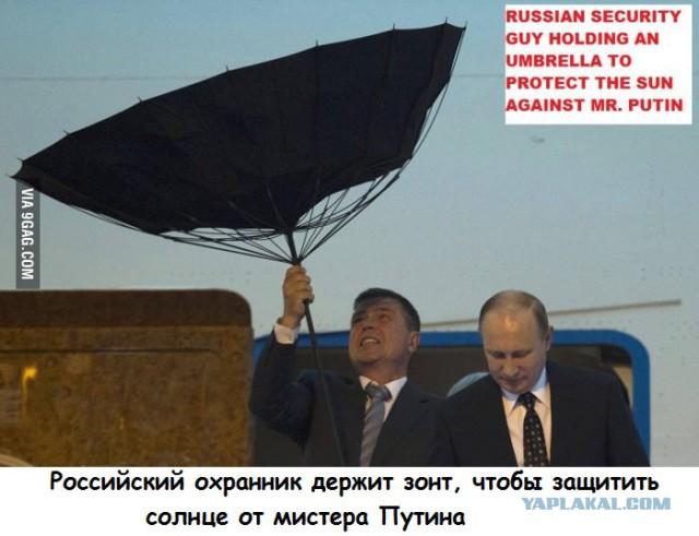 Пользователи 9gag считают Путина really strong!