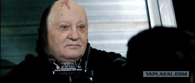 Михаил Горбачев срочно госпитализирован в Москве